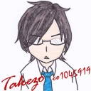そのたびごとにただ一つ「Takezoの雑談」