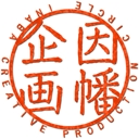 人気の「実況車載動画」動画 9,535本 -因幡企画(仮)