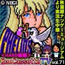 人気の「ジャレコ」動画 1,152本 -Rom Cassette TV