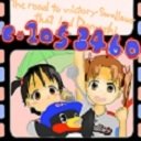 燕の巣 ~Season9th~