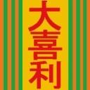 【非公式】新生/Miwa Akihiroチャンネル 改