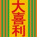人気の「ニコニコ動画」動画 2,164本 -【非公式】新生/Miwa Akihiroチャンネル 改