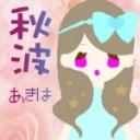 Popular コナン Videos 886 -秋波と気ままにやろうぜ!