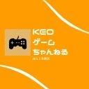 ケオッと放送局!