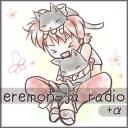 eremon-ja radio +α