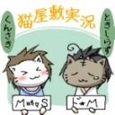 猫屋敷学園朗読ゲーム実況部