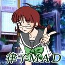 キーワードで動画検索 律子 - 律子MAD製作部