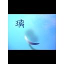 MMO実況放送☆ミ