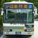 路線バスと列車の走行音的なナニか(仮)