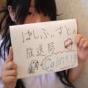 ぱしふぃすと の放送局