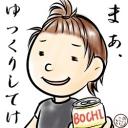 人気の「お好み焼き」動画 3本 -☆★のほほんと行っちゃいますか☆★