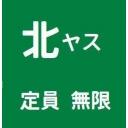 北関東鉄道放送局