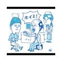 人気の「チョッパー」動画 496本 -ライト勢集ヾ(´∀`)