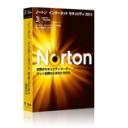 僕の味方『Norton』