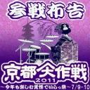 [音楽]gdgd雑談[初見さん大歓迎]