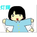 (_´Д`){灯輝のSKT発動!!←