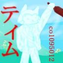 人気の「もう中学生」動画 114本 -俺は百獣の王ティムだ!(「・ω・)「ウォオオオオン!!