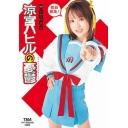 人気の「TMA」動画 576本 -TMA団