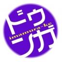 ドゥンガのgdgd生放送