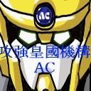 Video search by keyword グレートありがとウサギ - AC攻強皇國機甲コミュニティー