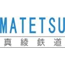 (株)真綾鉄道サウンドサービス総務部広報課明け番ティータイムG