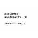 【雑談】 びたーかかお 【歌】