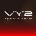 VY2コミュ