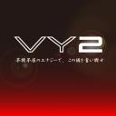 VY2「開発コード 勇馬」