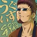 人気の「AKIRA」動画 900本(2) -略してMADAO