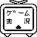 キーワードで動画検索 逆巻シュウ - ☆逆巻シュウジの気まぐれな放送☆
