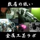 人気の博麗博物館作品リンク動画 457本 -敷居の低い金属工芸ラボ