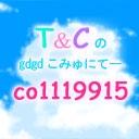 (T・ω・)<乙女(笑)2人でgdgdします>(・ω・C)