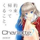 Charlotte*