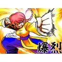 人気の「らんま1/2」動画 1,457本 -超技乱舞!