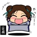 冷やし中華感覚でニコ生はじめました!