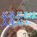 Video search by keyword ニコニコ鉄道旅行記 - プルプルの人コミュ