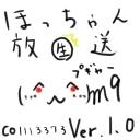 雑談(o,,゚Д゚ )ぢゅうううううううううう