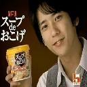 人気の「二宮和也」動画 176本 -スープdeおこげ