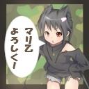 マリ乙少佐のゲーム放送