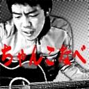 人気の かぐや姫 動画 3本 ニコニコ動画