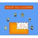 キーワードで動画検索 光 - ヘマポーの日曜日はレトロゲームの日(゚Д゚)