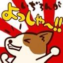 いじろんがよっしゃー!!