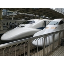 東海道山陽新幹線