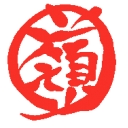 嶺上亭(Rinshantei)