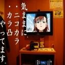 人気の「探してたあの曲」動画 7,600本 -ニコから!