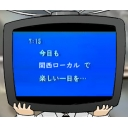 Video search by keyword ペルソナ4 - 関ロの気ままな生★放送