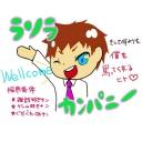 【変態という名の】ラソラカンパニー!!!【紳士だよっ!】