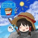 「ゆっくりと海釣り」別館 ~釣具屋yumeyume~