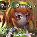 人気の「プレイ動画」動画 245,376本 -東方F-1グランプリ実行委員会