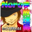 Noroま放送局